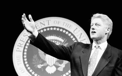 Clinton & The Presidential Seal