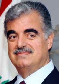 rafik_hariri_alta_small