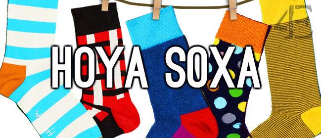 Hoya Soxa